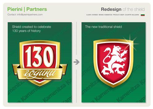 130 Shield redesign, Kamenitza beer