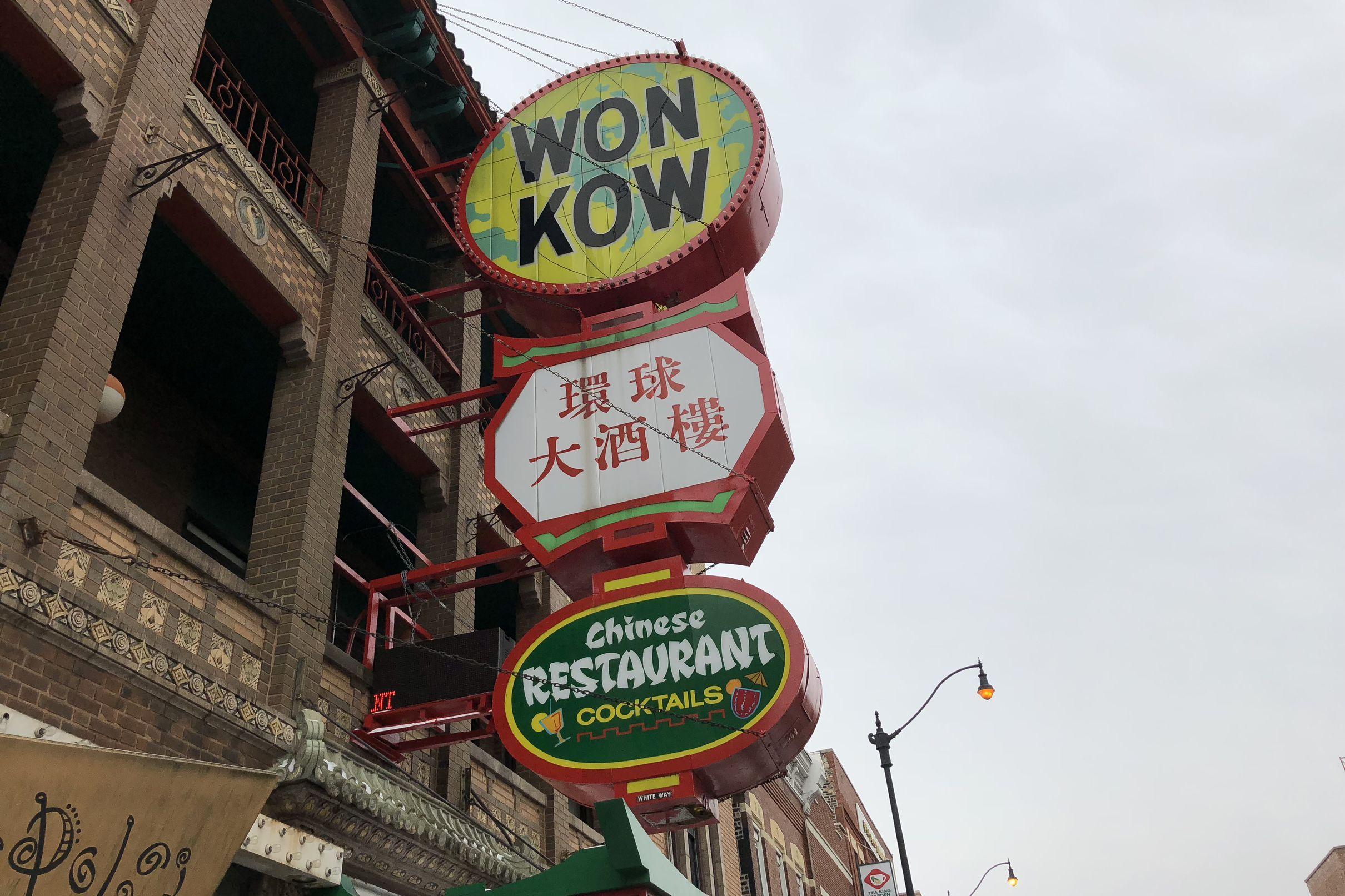 Won Kow Chicago S Oldest Chinatown Restaurant Is Closed After 90 Years Chinatown Restaurants Chinatown Chicago