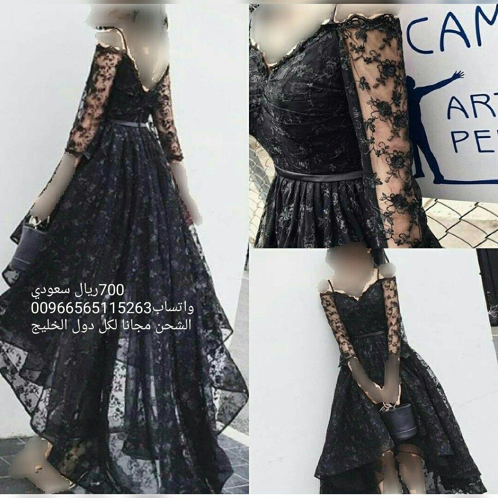 متجر توفا مختلف ومميز أجمل فساتين الزفاف والسهرة بخامات ممتازة وسعر مغري للطلب ومزيد من التفاصيل كيفية القياس والدفع وال Dresses Fancy Dresses Formal Dresses