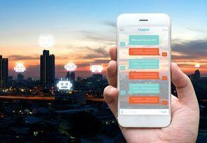 [HIGHT TECH] Intelligence artificielle : 10 définitions clés  #beforgo #voyage