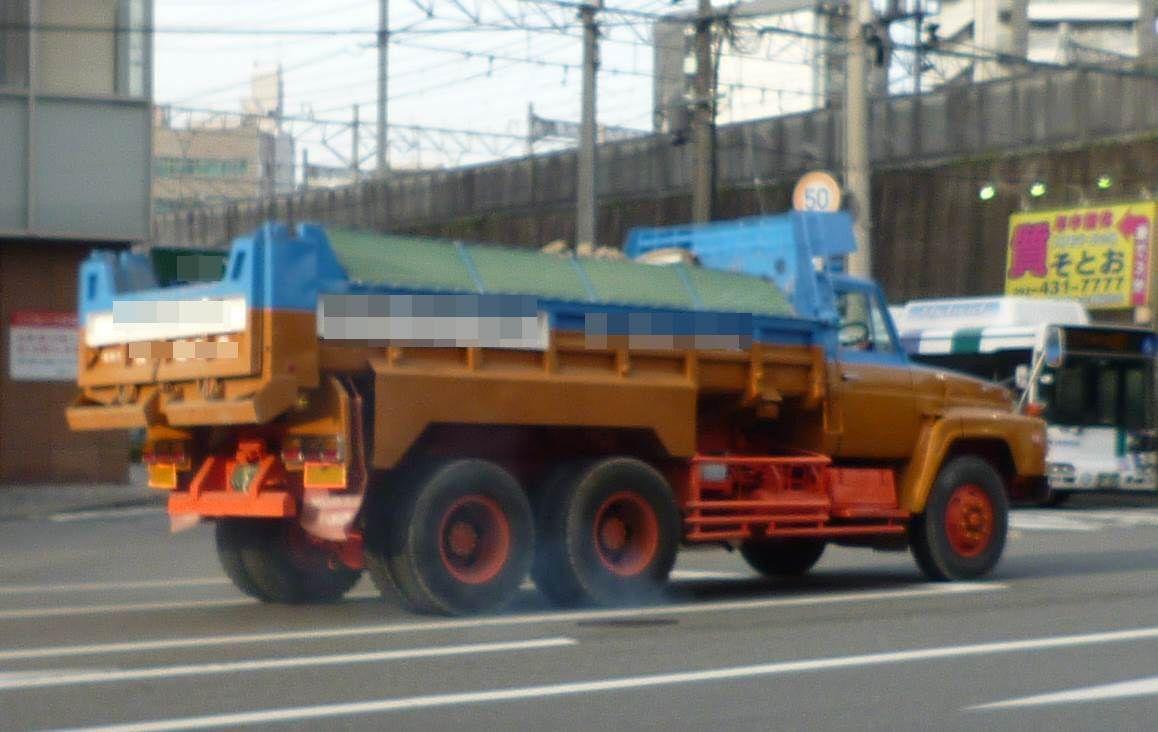 Shedmates Old Nissan Diesel UD trucks Pinterest
