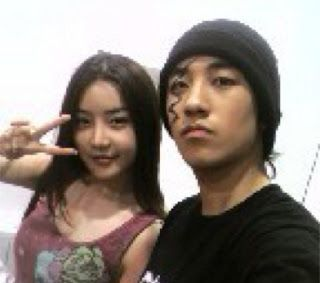 Are top and park bom dating