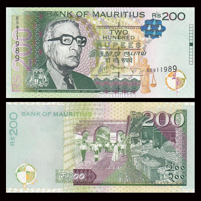 Banknote: Mauritius 200 Rupees 2013 P-New 61 Unc ...