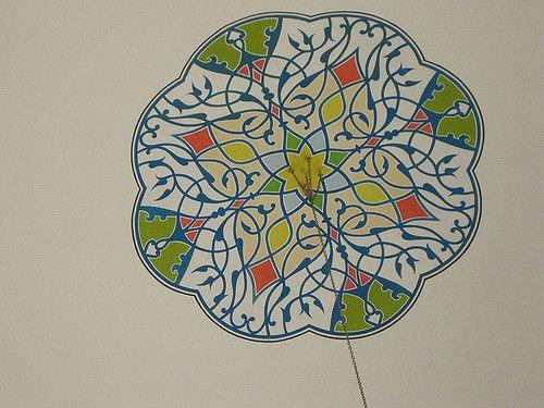 El Jazzar Turkish Mosque