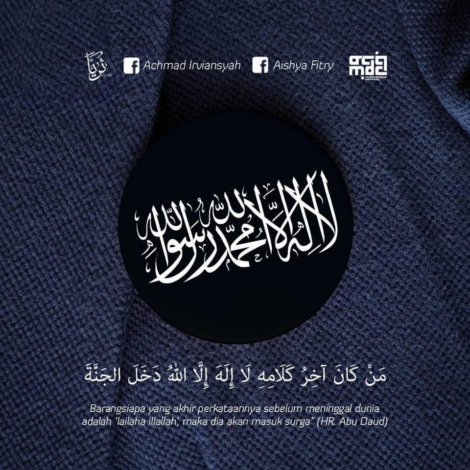 Tauhid Motivasi Ayat Iman