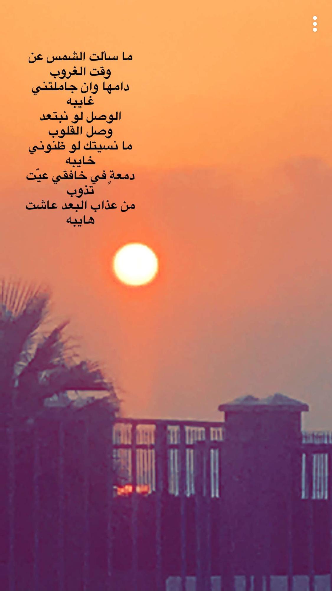 Pin By روابى المطيرى On صور Poster Movie Posters Screenshots