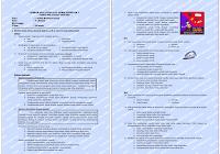 Download Soal Dan Kunci Jawaban Kelas 2 Semester 1 Tema 1 Subtema 2 Hidup Rukun Hidup Rukun Dengan Teman Bermain Edisi Journal Personalized Items Semester