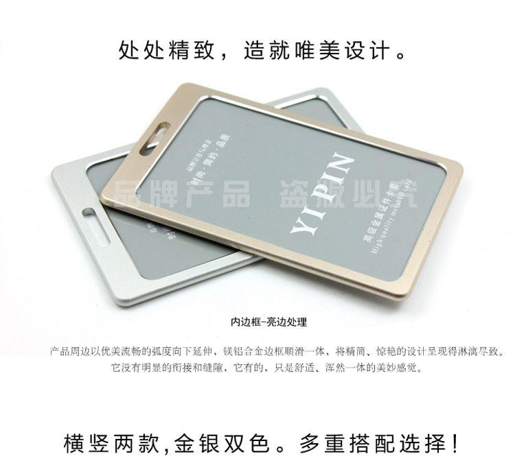 Haute Qualite Carte De Visite En Aluminium Alliage Metal Travail Badge Avec Reglable Porteurs Cordon Didentite Standard Taille 8654mm