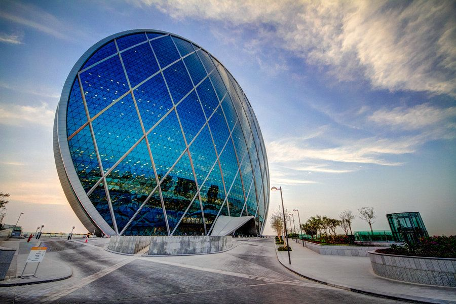 Coin Building - the building's spherical design got it a number of monikers from coin to button and full moon. It is about 330 feet high standing in Abu Dhabi. The building was designed by MZ group of architects.