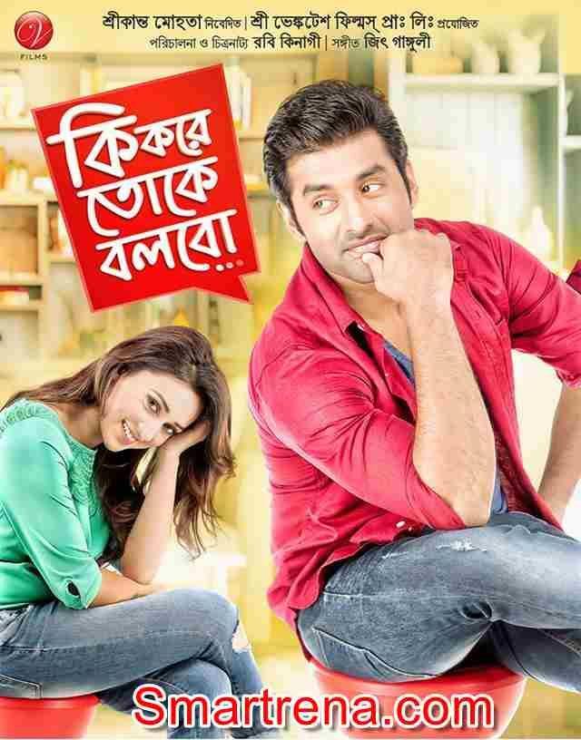 khoka 420 bengali movie dvdrip torrent