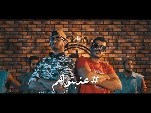 عذبتوهم ديسباسيتو Despacito Arabic Version 2017 Youtube Songs Actors Youtube