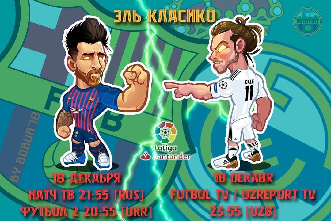 Ansu Fati Ansufati Championsleague Uefachampionsleague Legendsoftomorrow Campnou Sansiro Fcbarcelona Barca Leo Messi Uefa Champions League Camp Nou