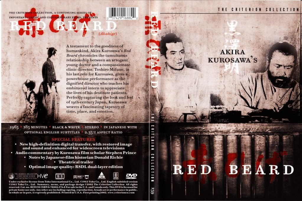 Red Beard (1965