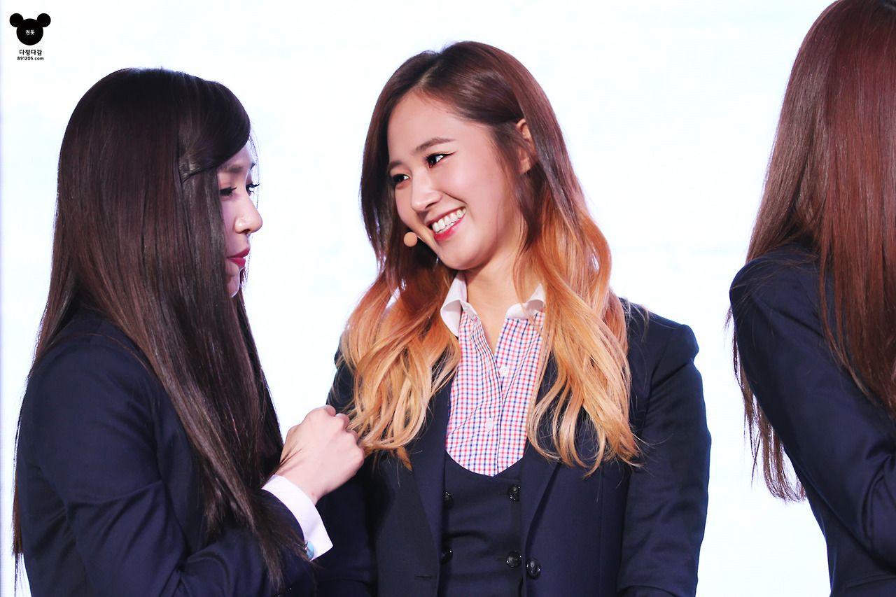 Cute #KwonYuri #Tiffany #DaDa