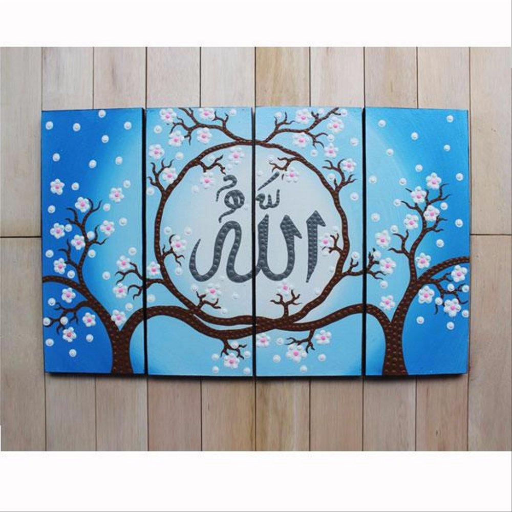 Pin oleh Rahma Ben Mahmoud ʚïɞ di Arabic Quots Seni