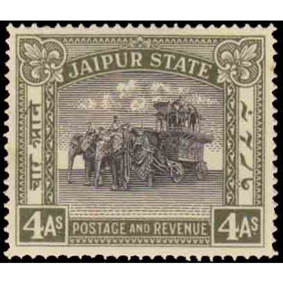 India --postage stamp Elephants pulling the Maharaja's coach. Maharajas (princes) once ruled India, in fact over 600 princes divided up India into small kingdoms