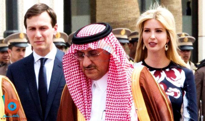 ايفانكا ترامب خلال الاستقبال الرسمي بالسعودية