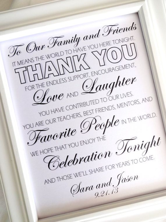 Thank You To Our Family Friends 8x10 Wedding Sign White Or Ivory On Etsy