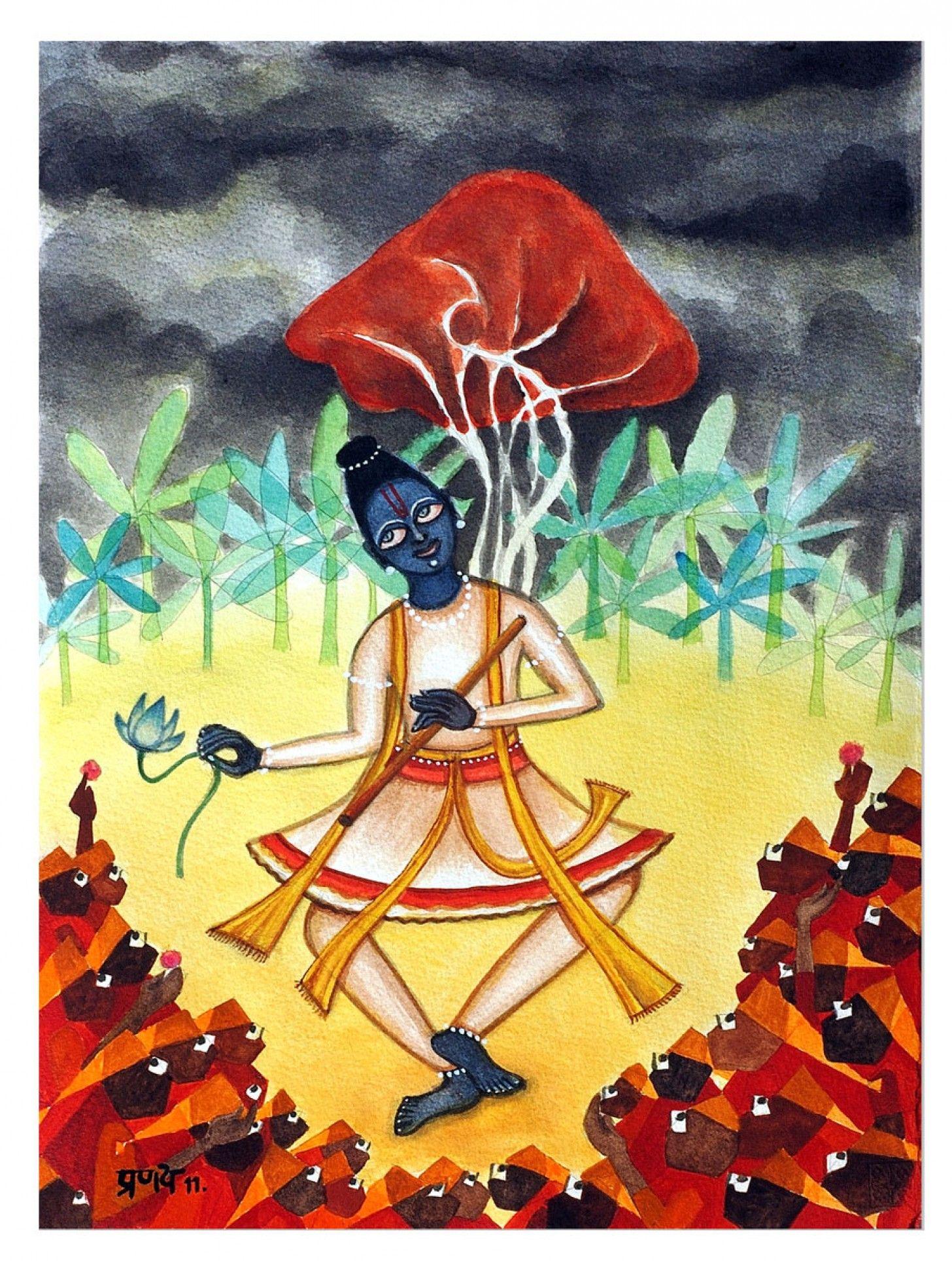 Buy Neel Kamal Online | Krishna and Art story