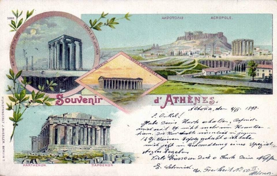 Grécia - Atenas  Souvenir d' Athens  Circulado em 1899 e Editado por Kunstanstalt J. Miesler