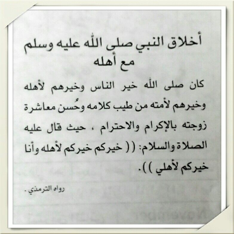 Pin By Iman Alhamarshe On سورة من القرآن الكريم Tattoo Quotes Math Quotes