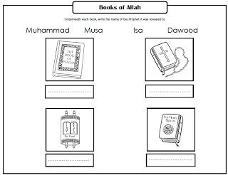 TJ Islamic Studies: Pillars of Emaan   akhlaq book   Islam