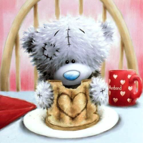 Открытки доброе утро любимая с мишками