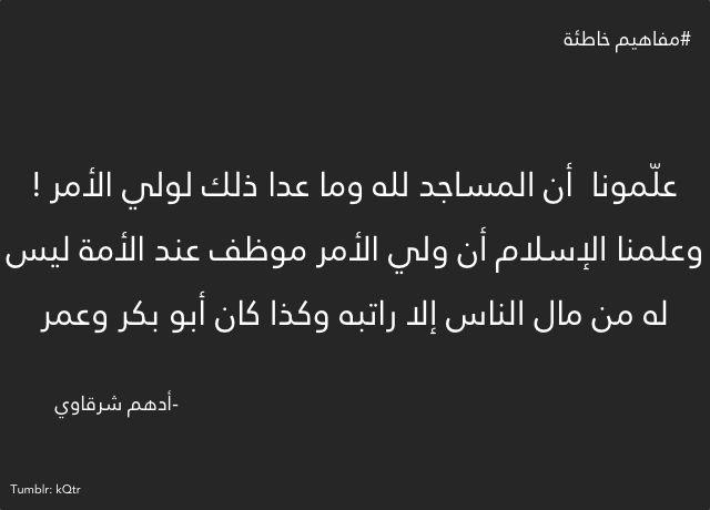 Nooraalshaer Islamic Quotes Worth Reading Sayings