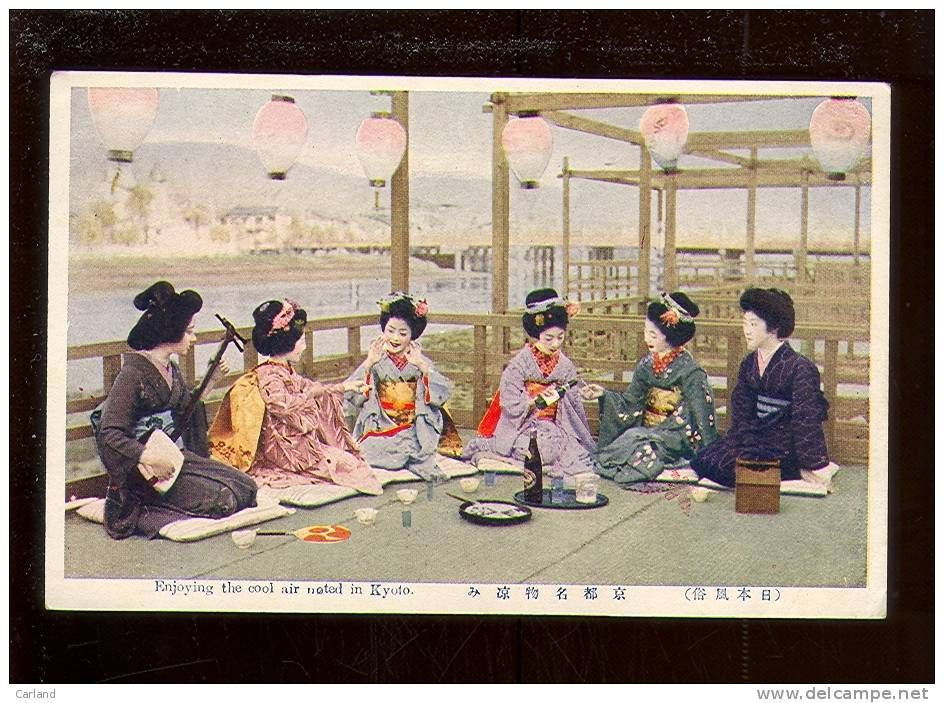 Postcards > Asia > Japan > Kyoto - Delcampe.net