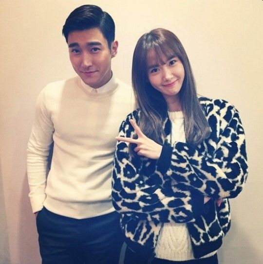Yoona and siwon dating dating chat rooms for 12 year olds