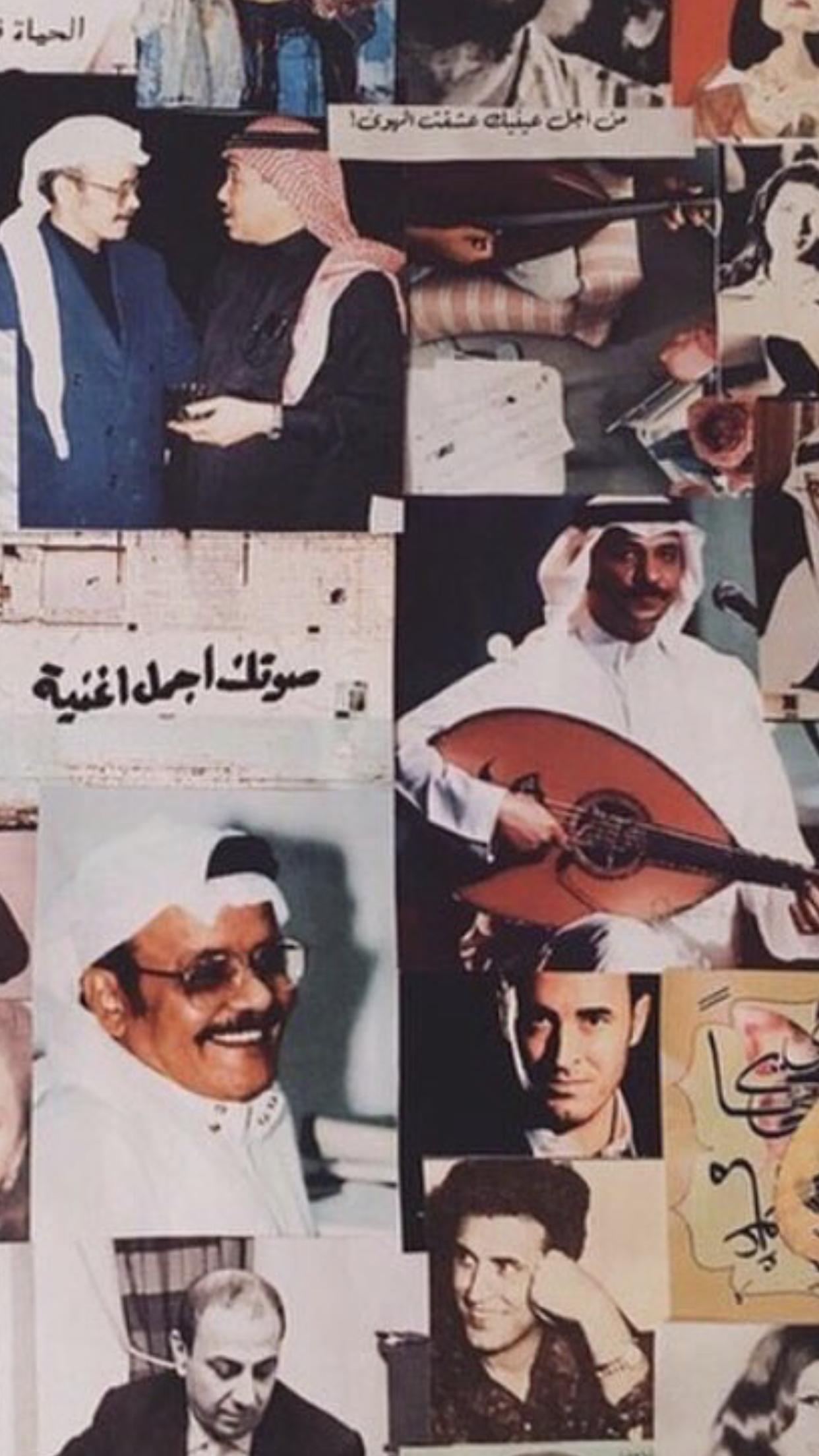 تظن انك نسيت وتهزمك أغنية Arabic Art Beautiful Arabic Words Love Quotes Wallpaper