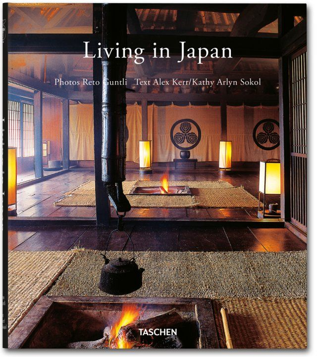 Traditional Japanese Home Decor: Living In Japan. TASCHEN Books (TASCHEN 25 Edition
