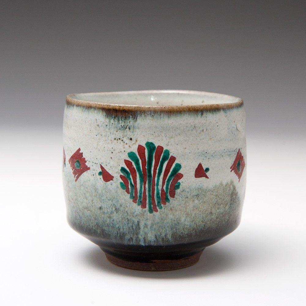 Tomoo Hamada   Chawan   Tea Bowl