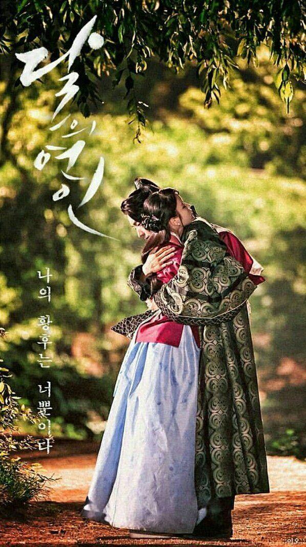 Scarlet heart ryeo -moon lovers /wallpaper