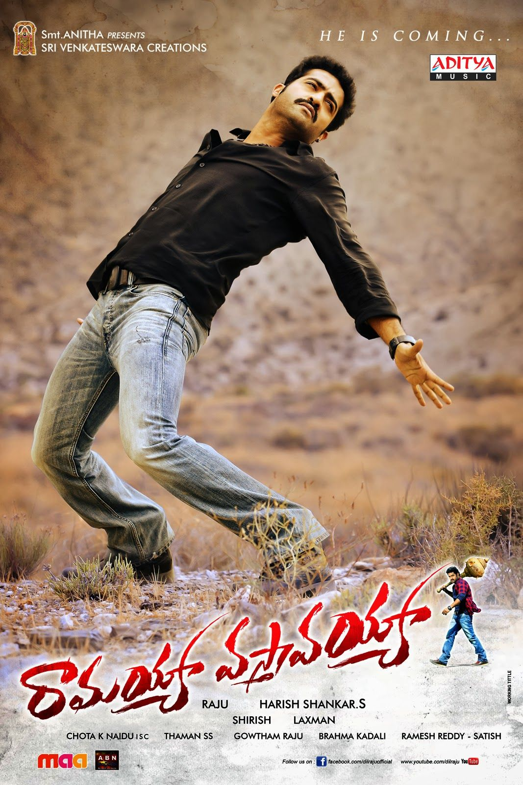 ntr from ramayya vastavayya | tollywood - telugu movie updates