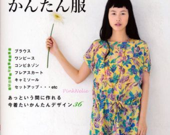 First Sewing n3727 Japanese Craft Book by PinkNelie on Etsy