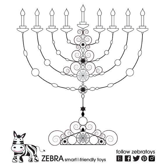 Menorah Printable-Hanukkah-Hanukiah-Healing Jewish Art-Hanukkah ...
