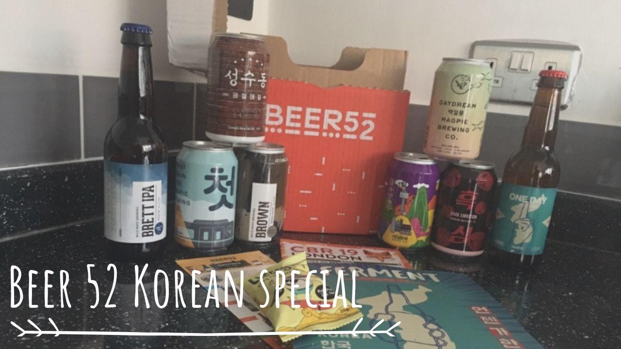 Beer 52 Korea Box Youtube Beer Free Boxes Craft Beer