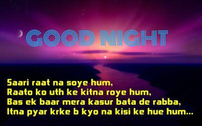 Best Good Night Shayari Images Download 2016 Shayarilyricskavita