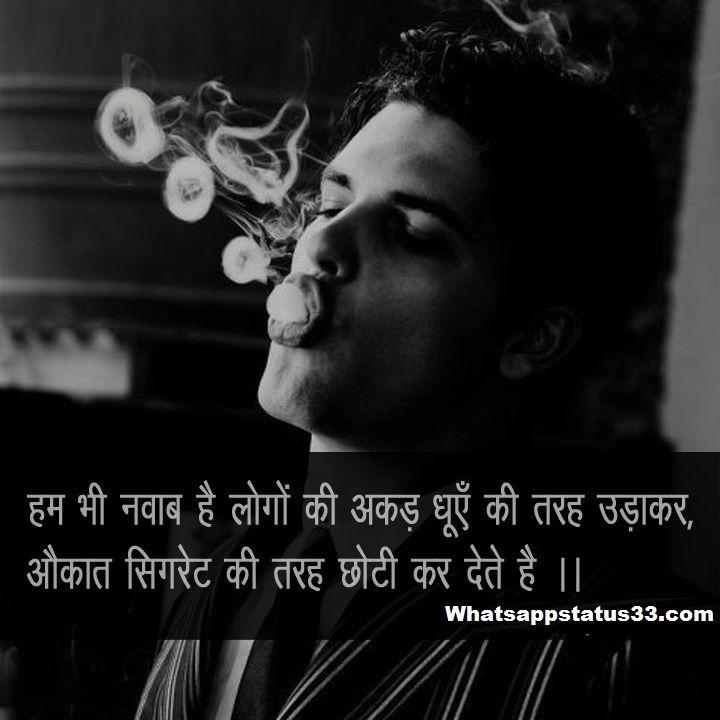 Royal Status For Desi Boys In Hindi For Whatsapp Attitude