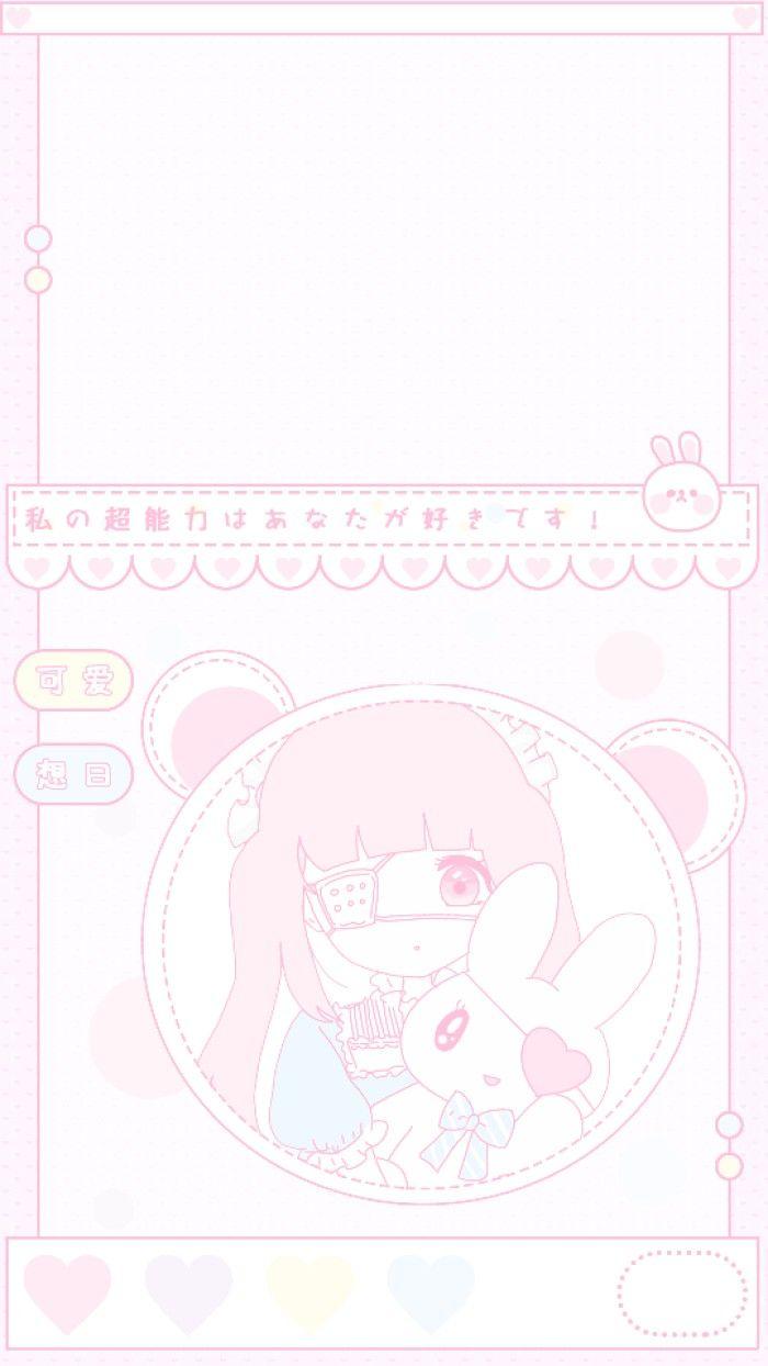 Anime kawaii phone wallpapers