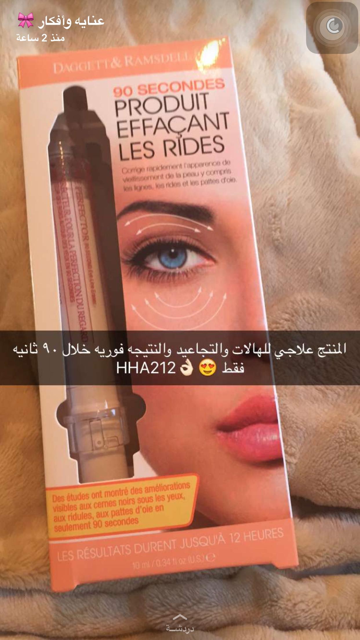 Pin By Zainab Lavender On موق Skin Care Mask Beauty Skin Beauty Skin Care