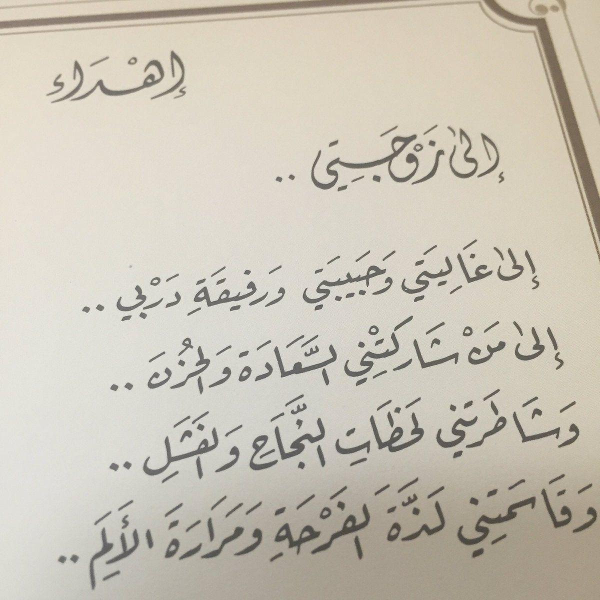 عيد ميلاد زوجتي بحث Google Math Arabic Calligraphy Calligraphy