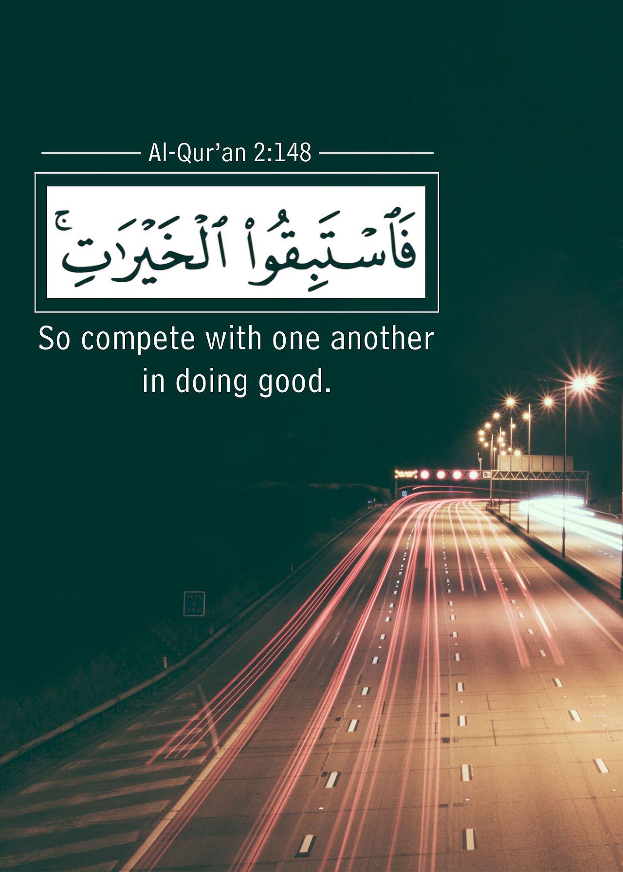 Albaqarah 148 : albaqarah, Al-Baqarah., Quran, Quotes, Love,, Quotes,, Verses