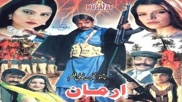 Pashto film zama arman full movie hd