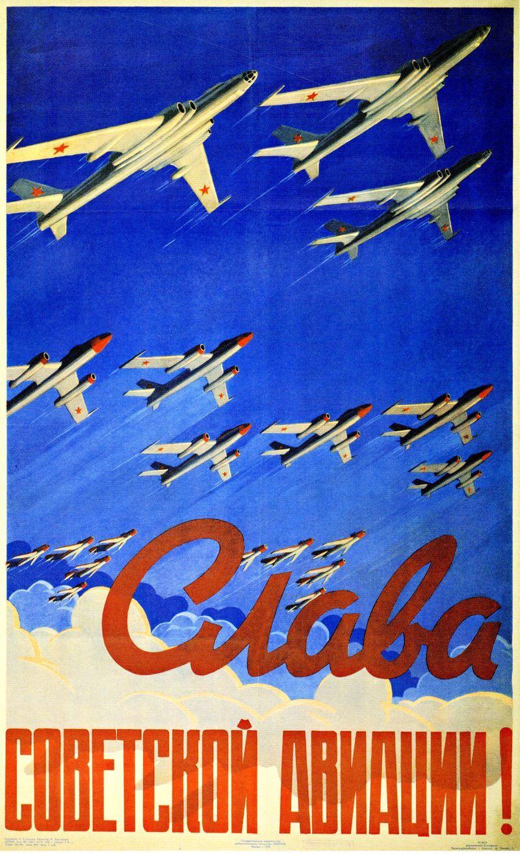 Vintage Russian Propaganda Poster USSR Communist Soviet War Art Print A3 A4