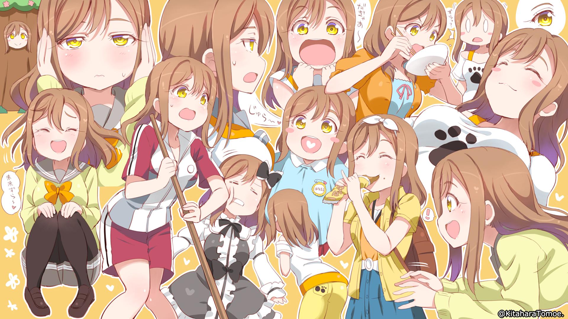 Image Result For Live Wallpaper Anime Lover