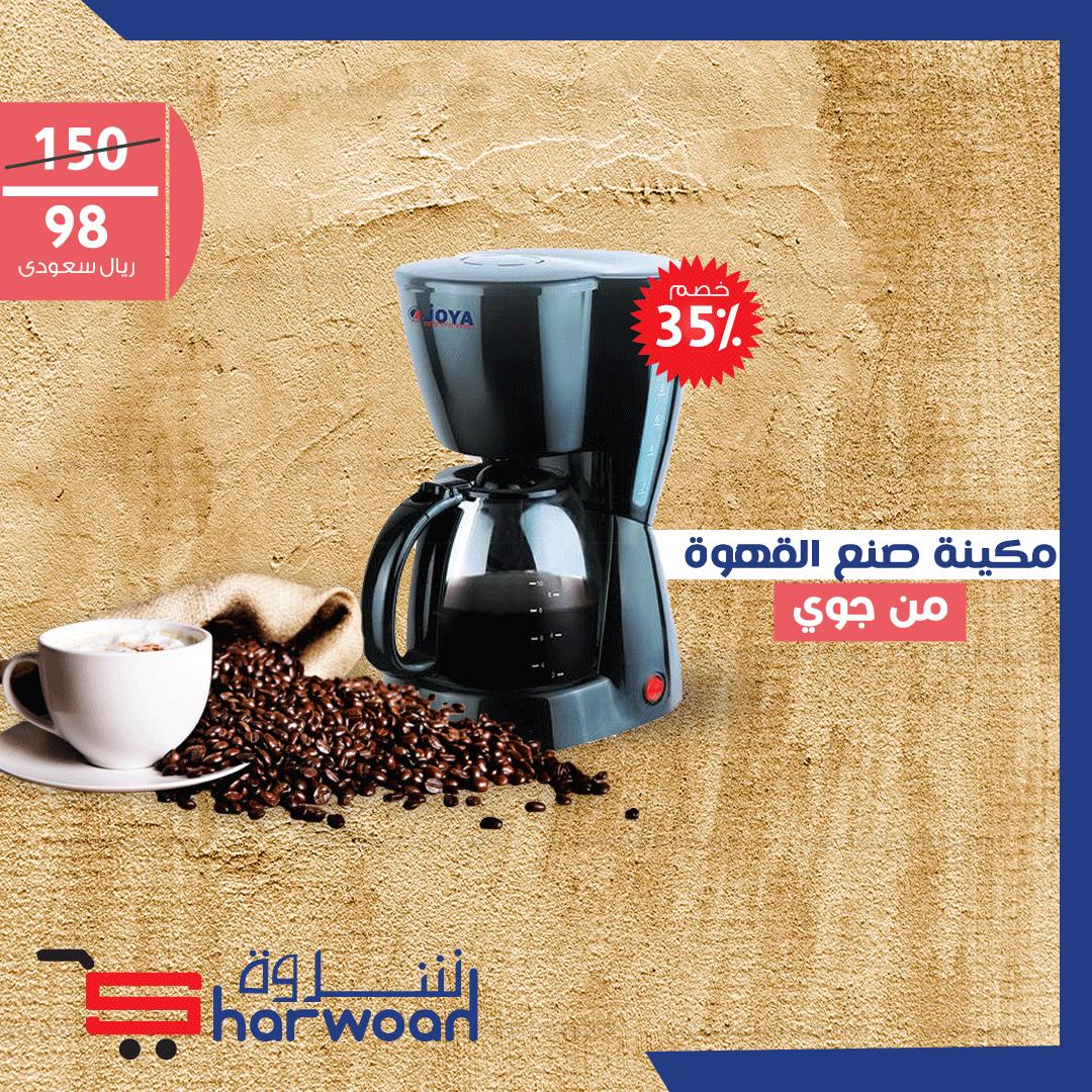 ماكينة تحضير القهوة مناسبة للعمل والمنزل Coffee Coffee Maker Home Appliances