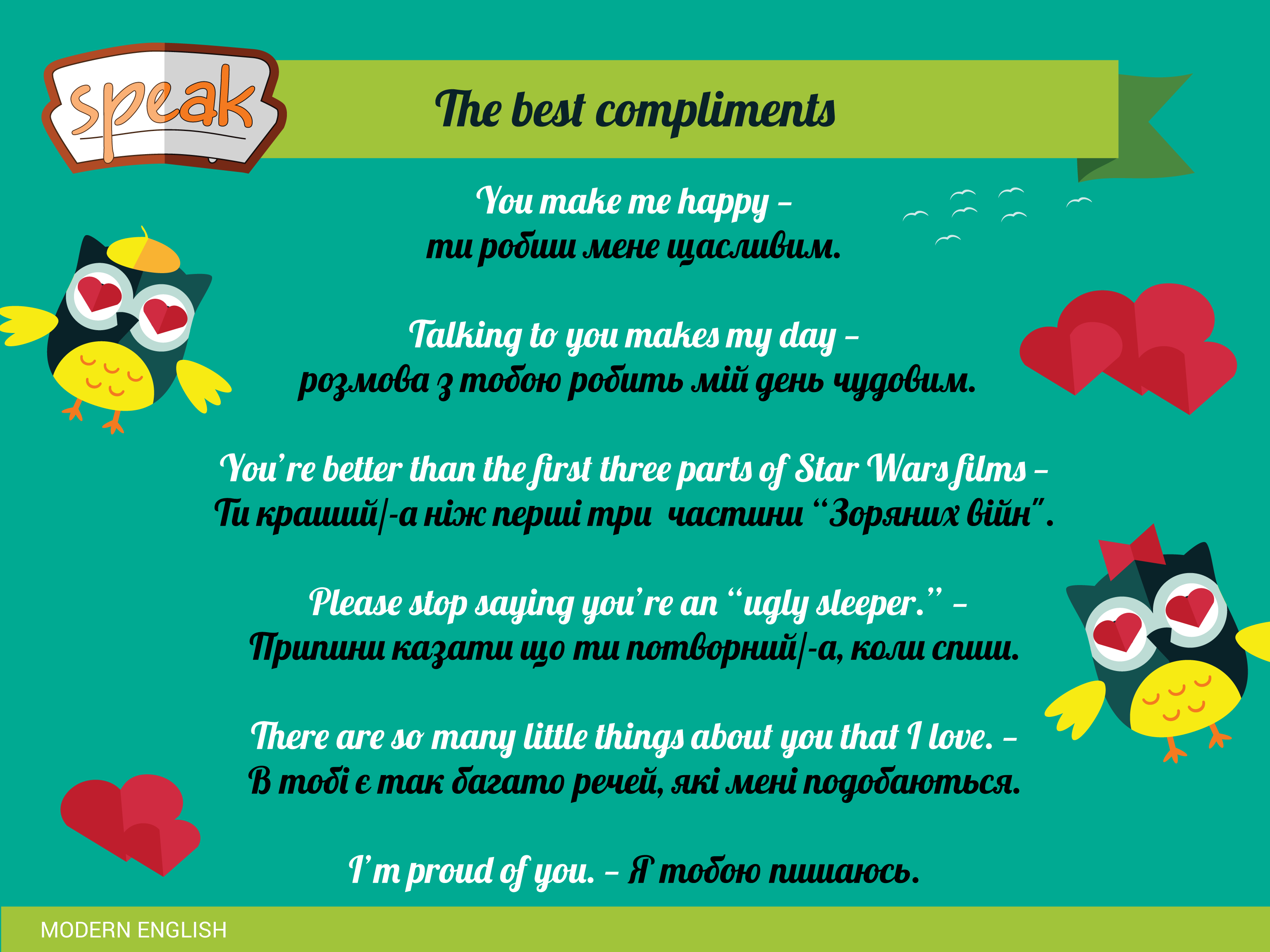 The Best Modern Compliments In English