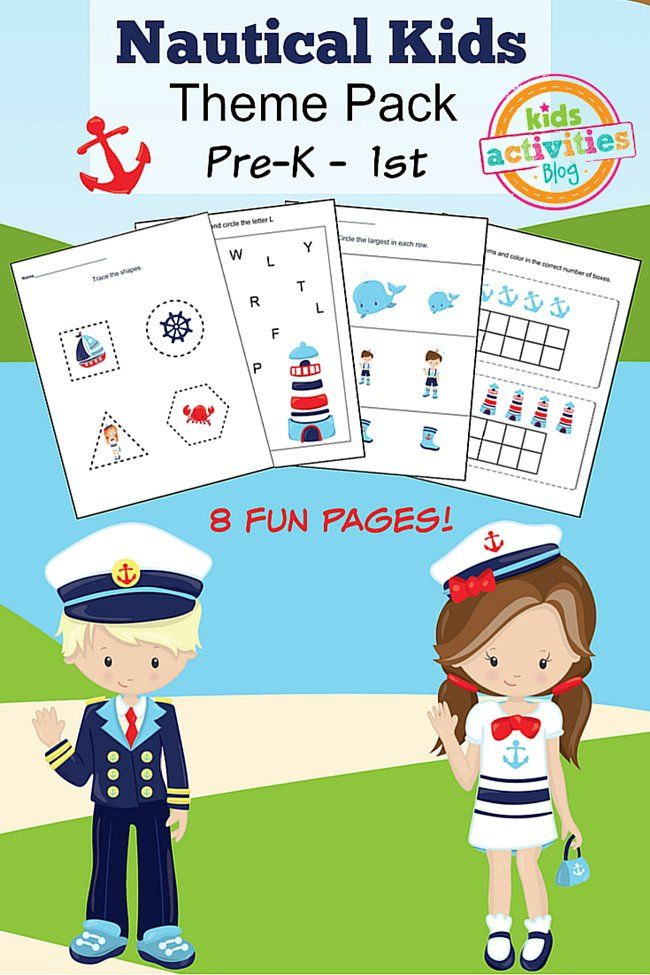 NAUTICAL KIDS PRINTABLE KINDERGARTEN WORKSHEET PACK | Kindergarten ...